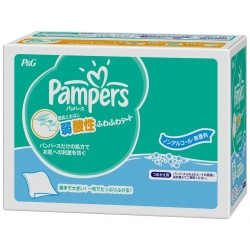 Maxi Giga pack 756 Lingettes Bébés Pampers Fresh Clean - Made in Japan sur 123 Couches